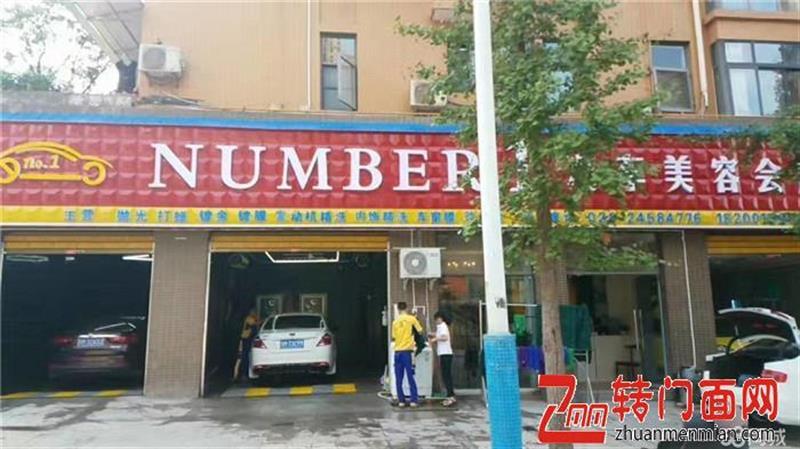 好位置,安岳县博尔酒店旁汽车美容店转让lxq