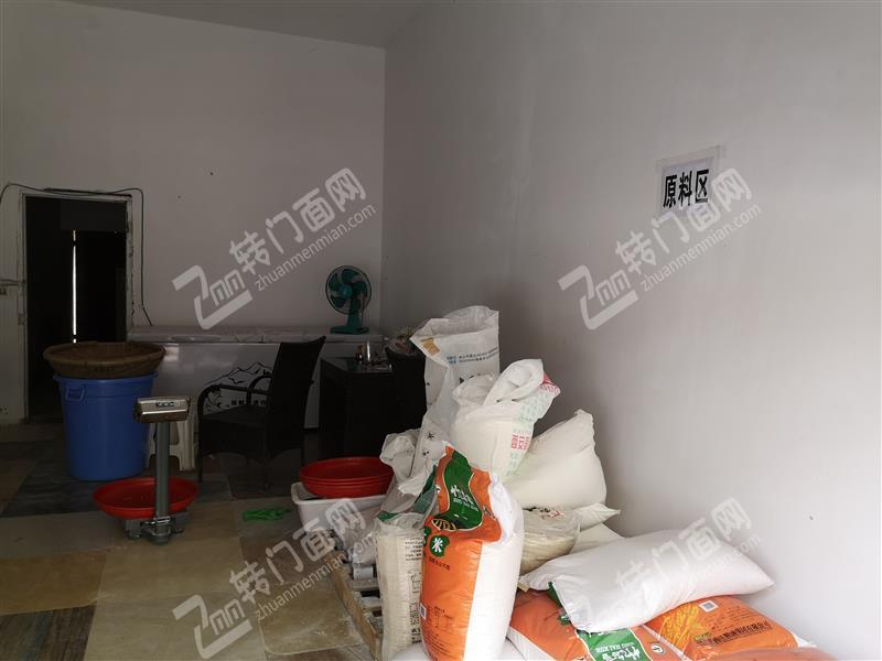 郫县犀浦交通大学附近米线生产车间转让zyh