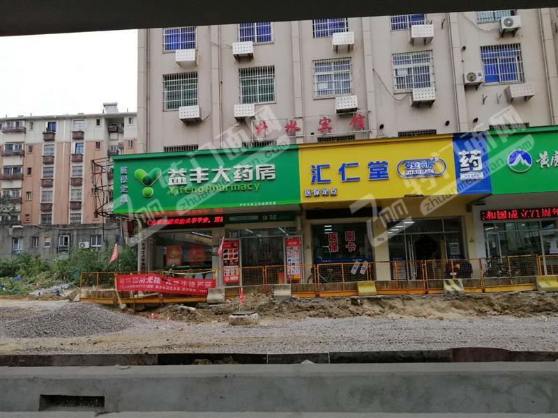 解放西路首大医院旁边店面招租