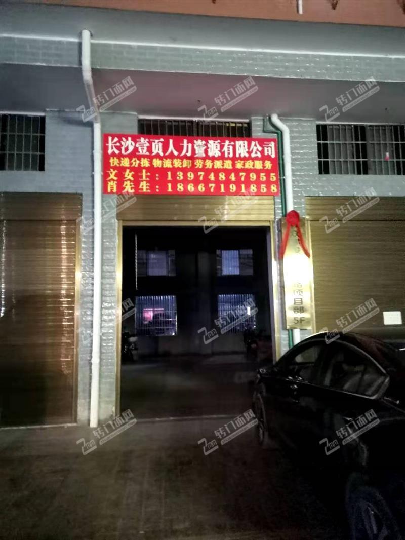 急转上海大众年入百万240平米物流公司+门面