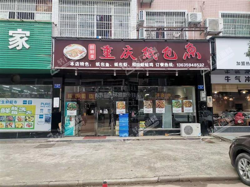 急转洞阳镇蓝思科技总部160平临街餐饮旺铺