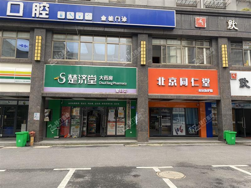 急转成熟社区出入口110平双门头药店(可空转)