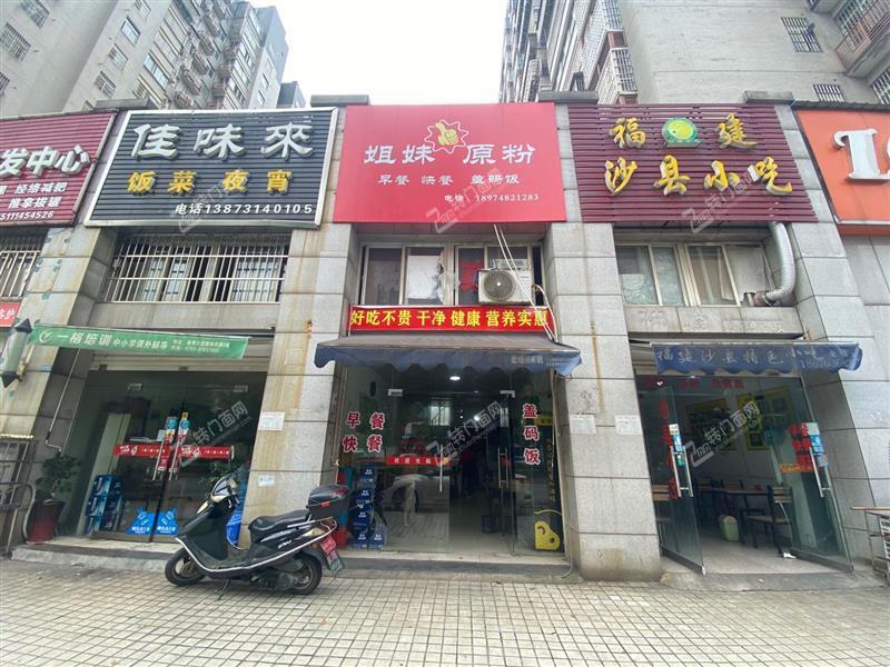 宁乡第一中学十字路口餐馆优价转让