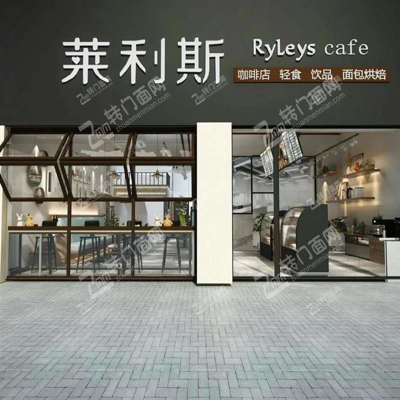 九龙湖绿地悦城营业中咖啡厅转让