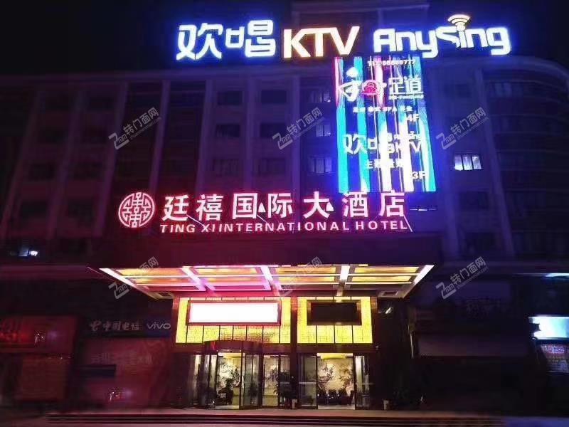 大型娱乐城5000平酒店外加现成餐厅招租(可分租)