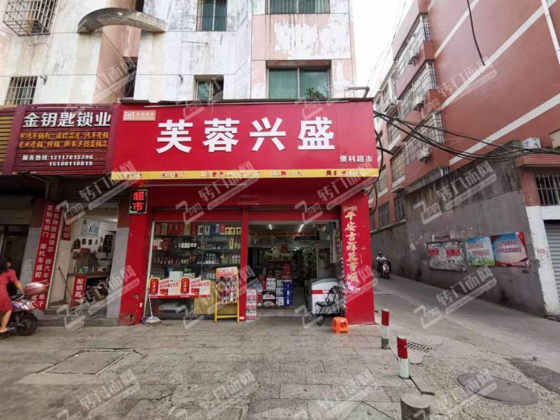 莲塘第一家拐角90平超市转让