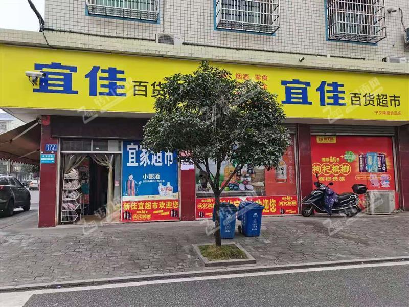急转宁乡新城市场十字路口120㎡五年超市旺铺