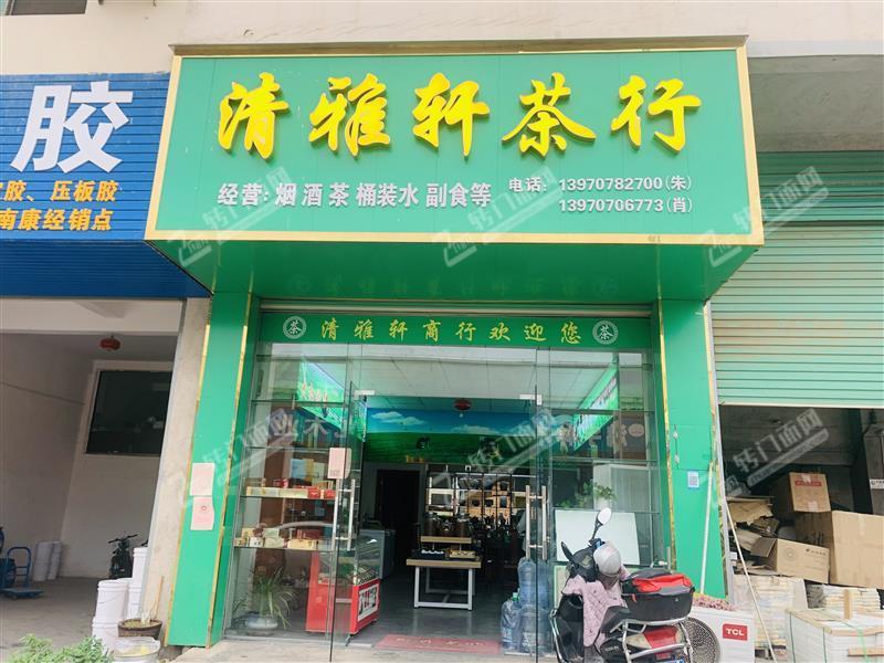 南康龙岭鱼珠木材市场路口茶叶店转让