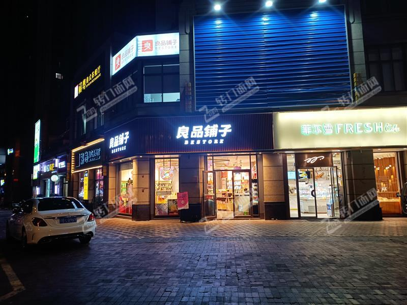 中海五指峰路交叉路口餐厅转让