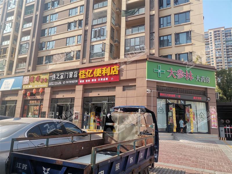 世纪花城小区门口第二家便利店空店转让