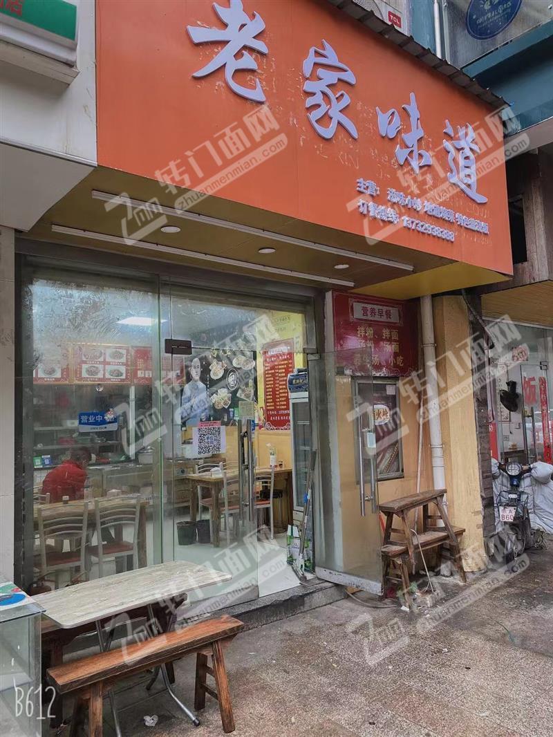 坛子口明珠广场写字楼餐饮店转让