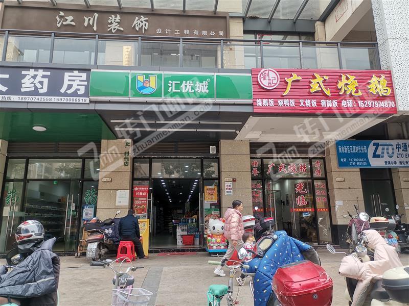 南康小区门口品牌连锁超市转让