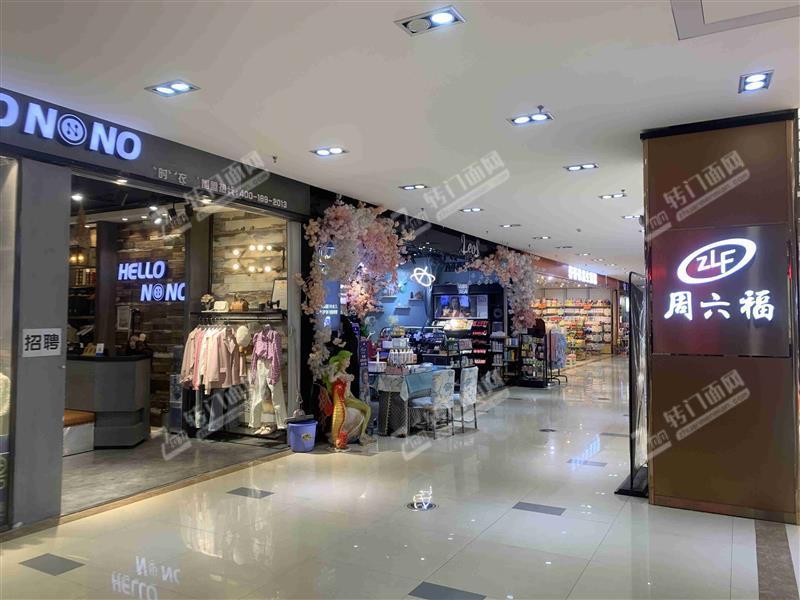 市政府大型购物中心60㎡美甲化妆品旺铺转让(可空转)