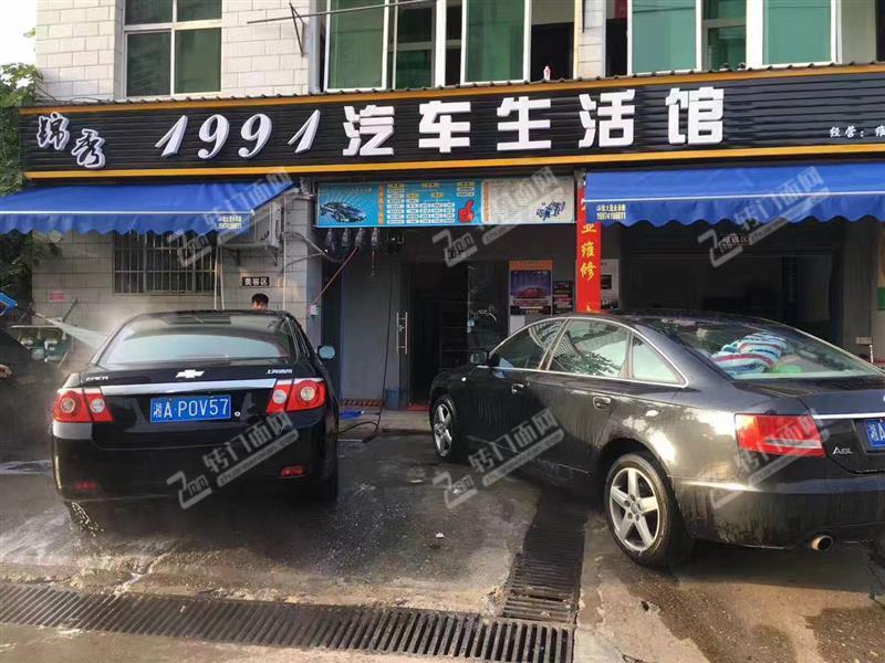 六万急转广电中心130平汽车美容维修店