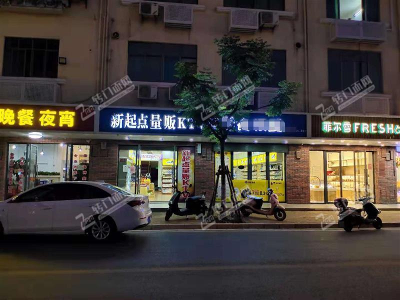 潭口镇广场南路临街KTV带一楼零食店转让