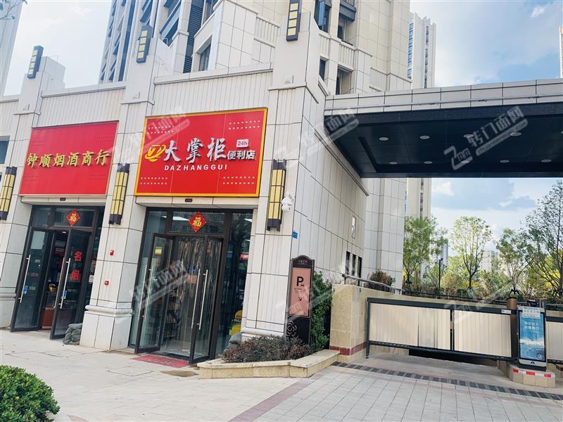 嘉福尚江府小区门口第一家便利店转让